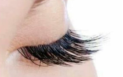Longer Eyelashes